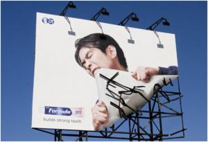 billboard-7
